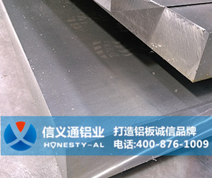 6061-T5合金铝板