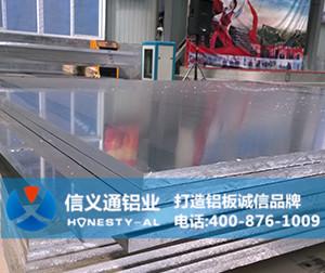 5083-H111合金铝板