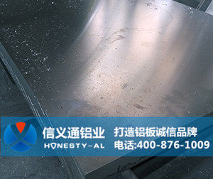 5A05-H112合金铝板