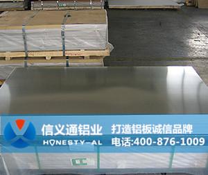 6061-T5铝板