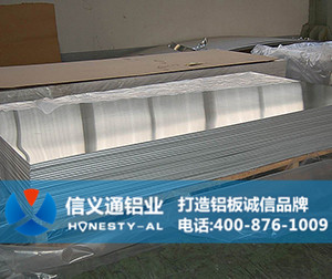 5A05-H32铝板