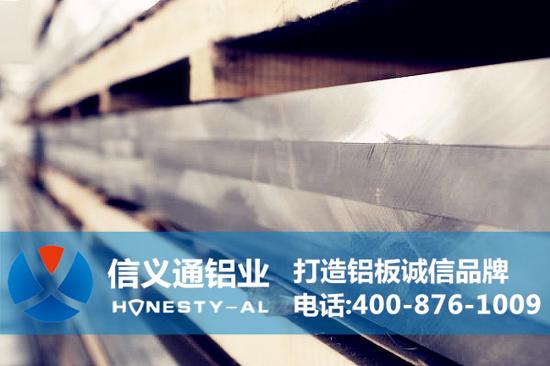 5052-H22合金铝板