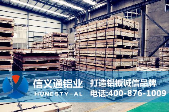 6061-T6铝板