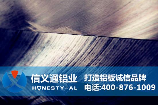 6061-T651合金铝板
